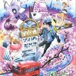 12東京アニメアワードF