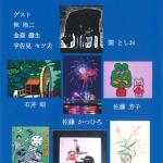 ufu01