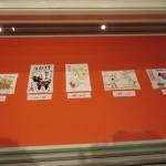 漫画家協会2