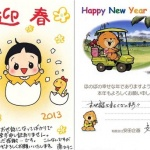jca_information_101_5