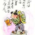jca_information_72_6