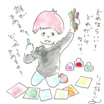 jca_information_72_9