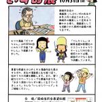 0804_校正_A